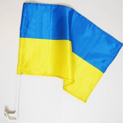 Автофлаги Украины